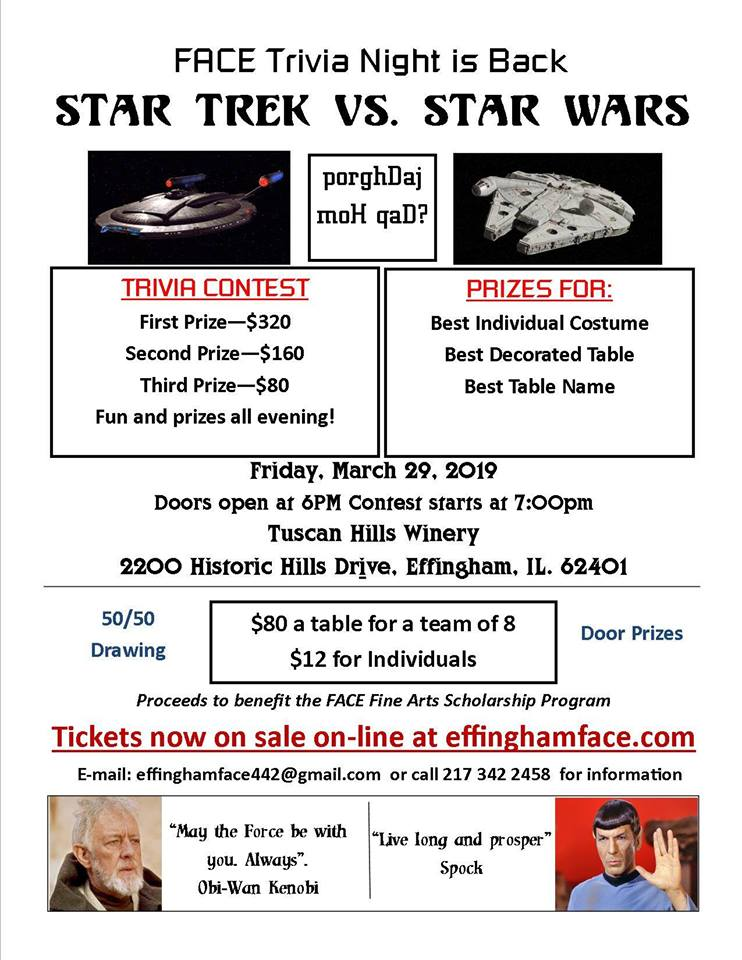 Trivia Night March 29